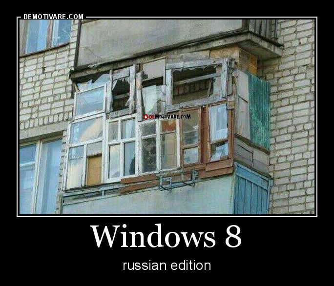 windows-8_russian_edition